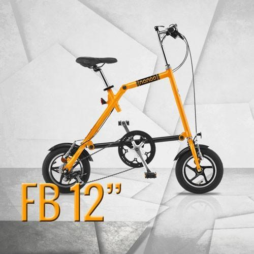 Bici Pieghevole Nanoo Prezzo.Nanoo Bici Pieghevole 12