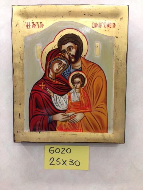Icona Sacra  Famiglia greca dipinta