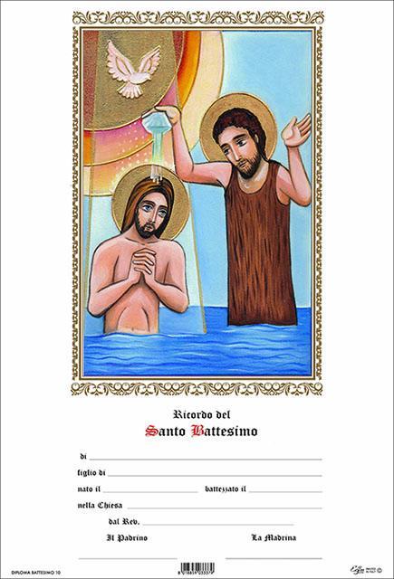 Pergamena ricordo Battesimo