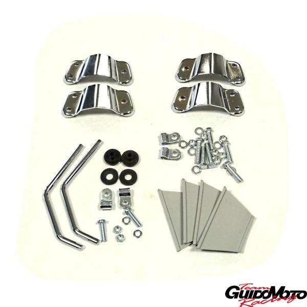 CZ44/1 Supporti montaggio parabrezza piccolo per Innocenti Lambretta