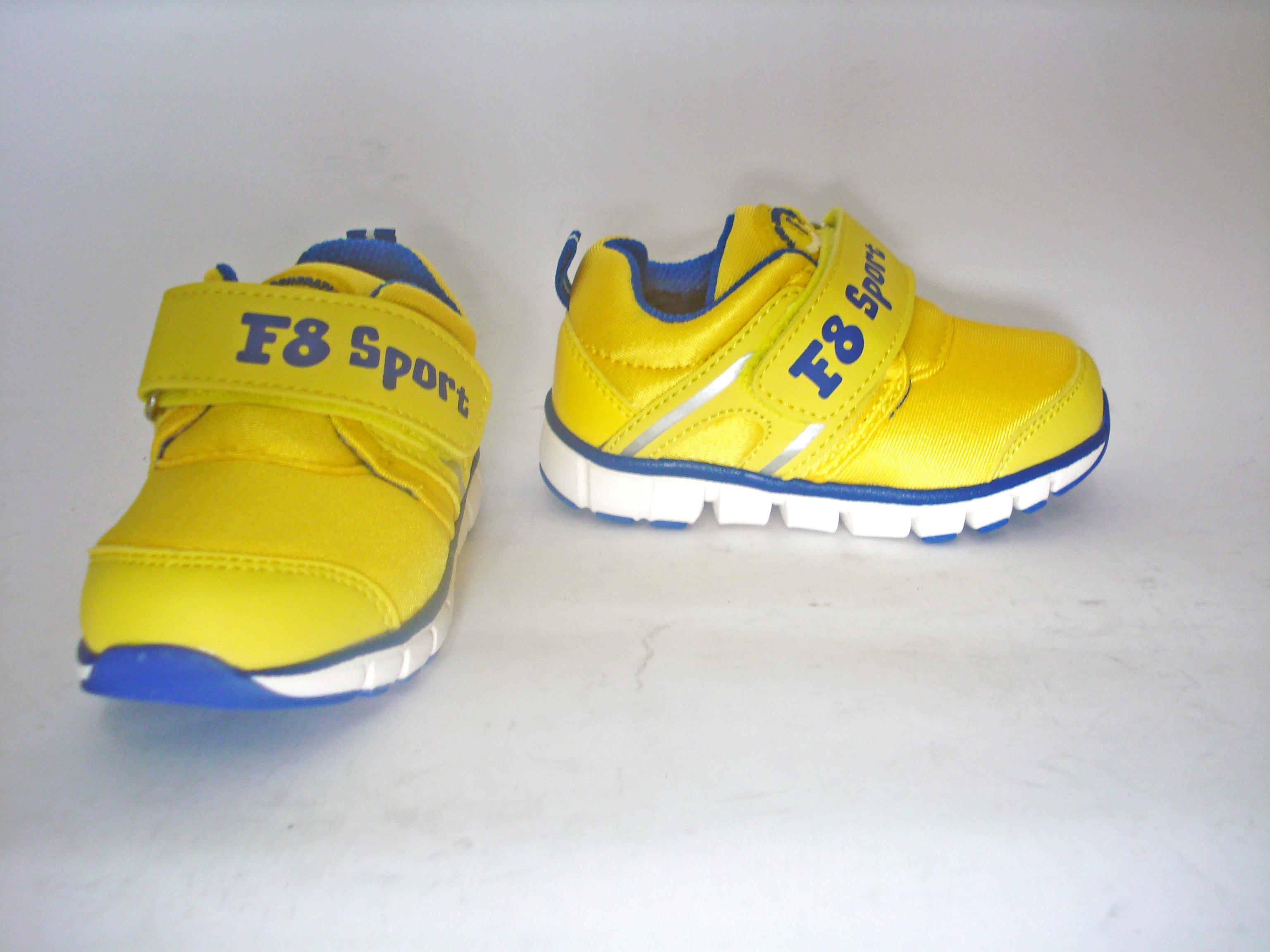 Ginnica azzurra o giallo o fuxia Naturino