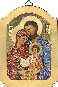 Icona a cupola Sacra Famiglia cm. 10x15