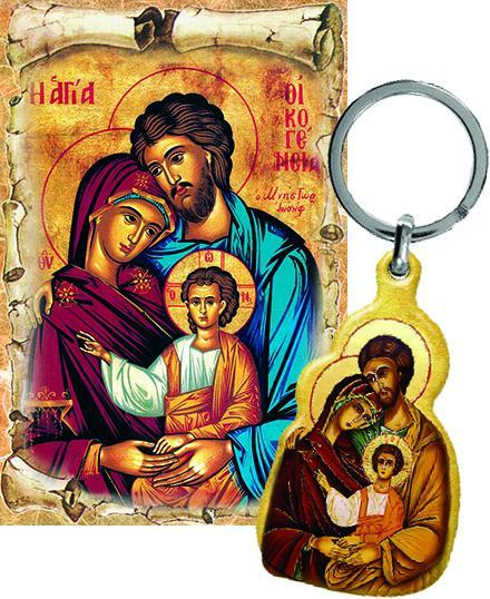 Portachiavi Sacra Famiglia con immagine
