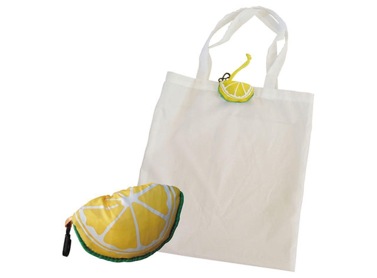 Shopper limone borsa per la spesa cm.43x40x0,2h