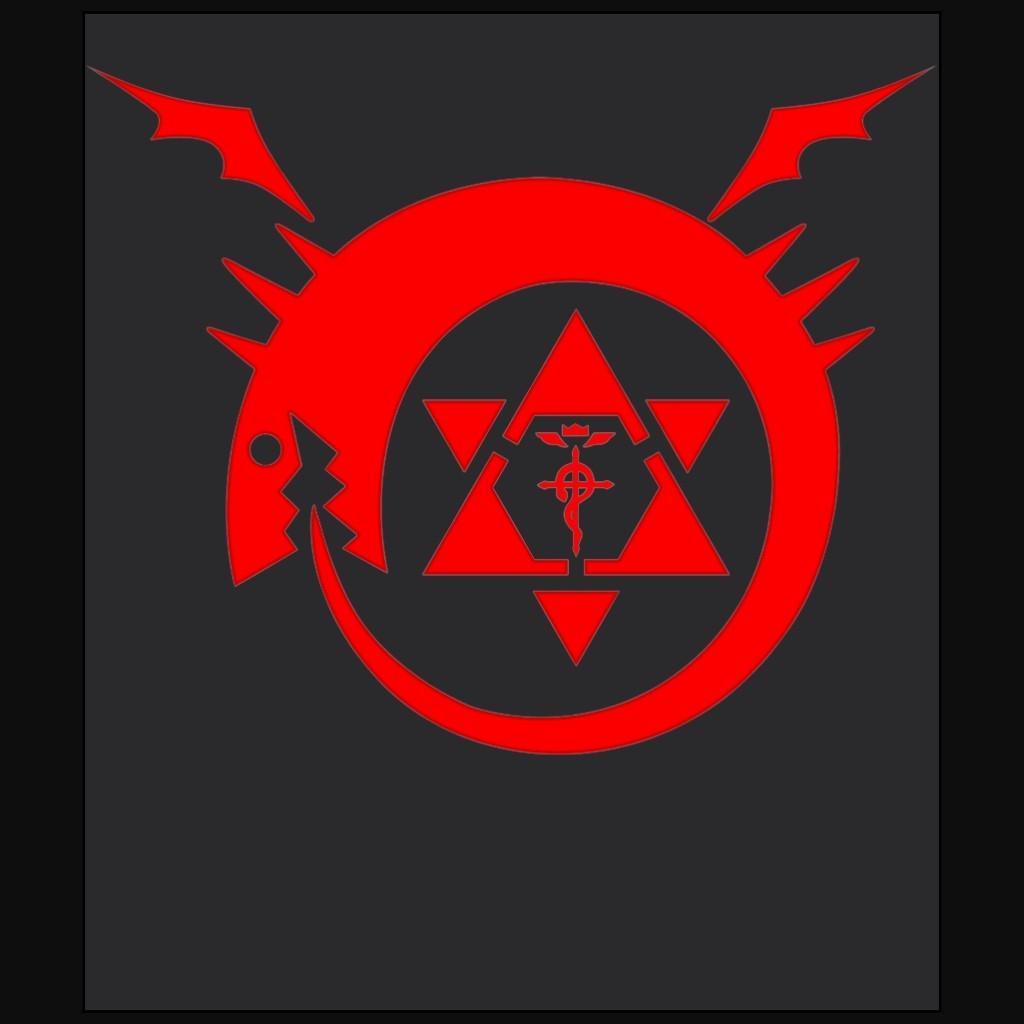Homunculus dragon serpen devour it tails fma Fullmetal Alchemist  anime manga Black t-shirt