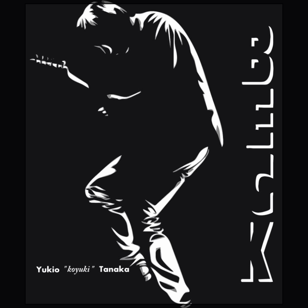 Yukio Koyuki Tanaka Beck guitarist and Vocalist Mongolian Chop Squad mcs rock band manga by harold Sakuishi Black t-shirt