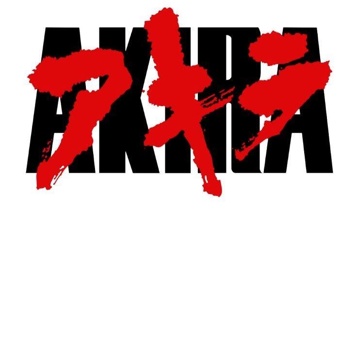 Akira anime manga by katsuhiro Otomo white t-shirt