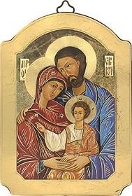 Icona a cupola Sacra Famiglia cm. 5,5x7,5