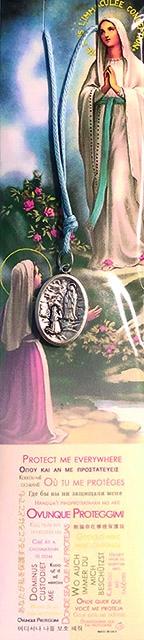 Confezione Medaglia Madonna di Lourdes con laccio