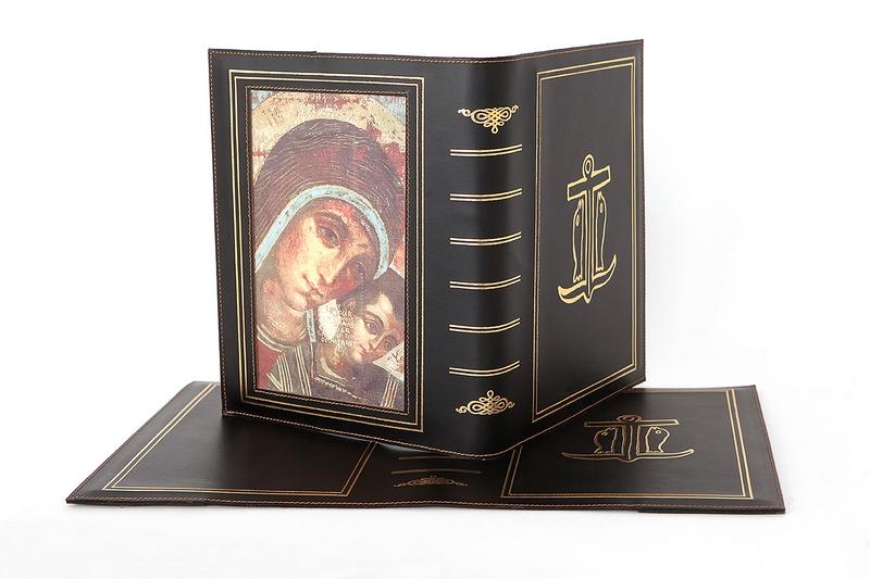 Copri Bibbia grande cuoio stampa oro e icona