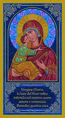 Benedizione Madonna con Bambino 12x22 con oro (100 pz)