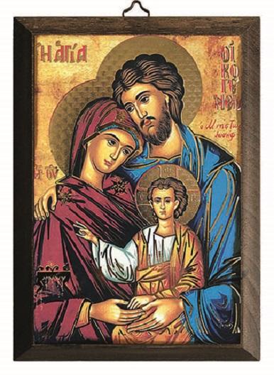 Tavola Sacra Famiglia in legno massello cm. 22x30