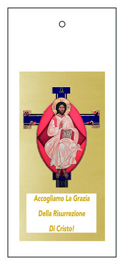 Porta ulivo Croce/Gesù (100 pz)