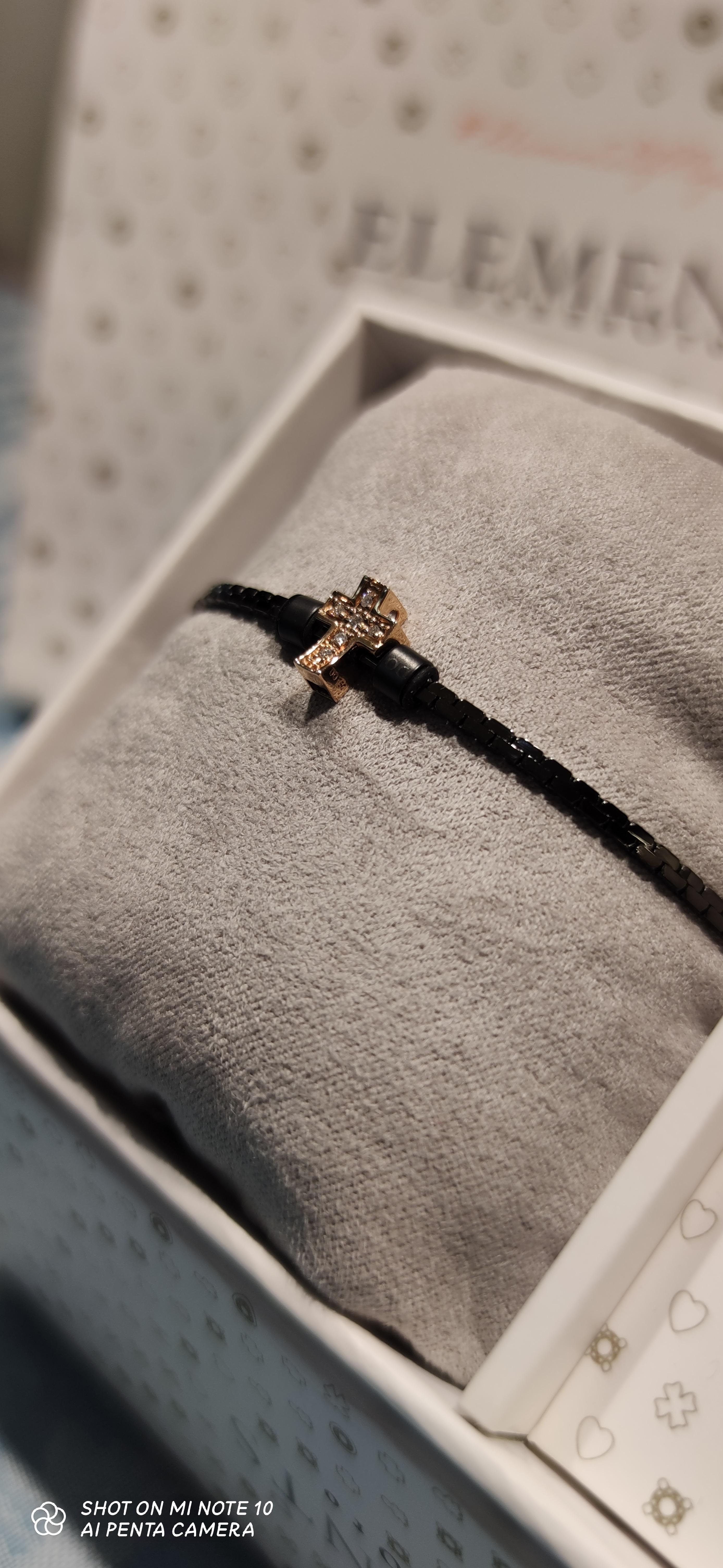 Bracciale Elements Donnaoro con elemento Croce in Oro Rosè e diamanti