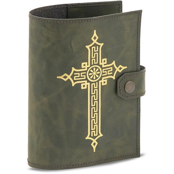 Coprilibro in cuoio rigenerato per Breviario Liturgia delle ore volume unico stampa oro a caldo