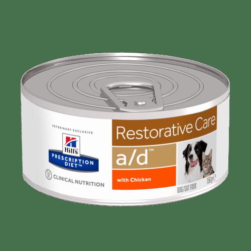 Hill's - Prescription Diet Canine/Feline - a/d - 156g x 6 lattine
