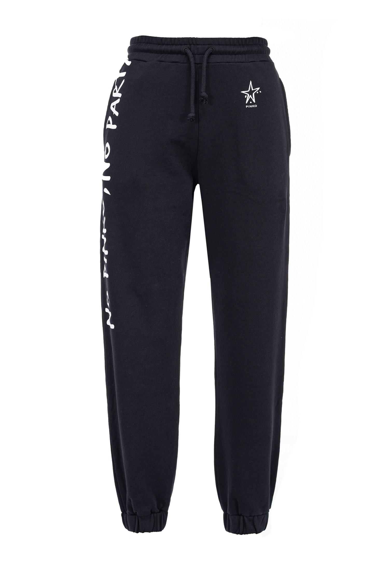 Pantaloni Enologia joggers in felpa Pinko.