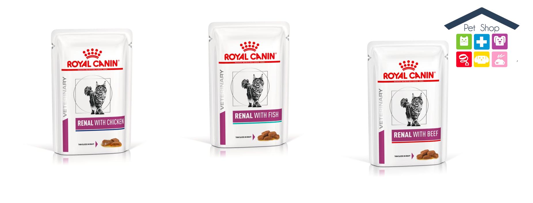 Royal Canin Gatto | Linea VET | Renal con Tonno,pollo,manzo - 12x85gr (bustina multipack)