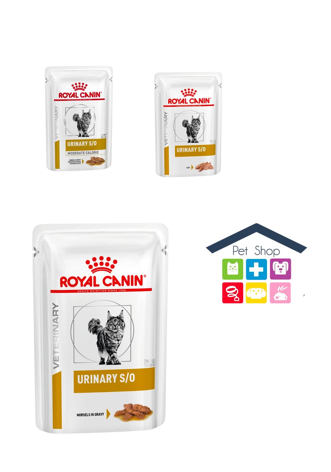 Royal Canin Gatto | Linea VET | Urinary Moderate Calorie,PATè ,Salsa - 12x100gr (bustina multipack)