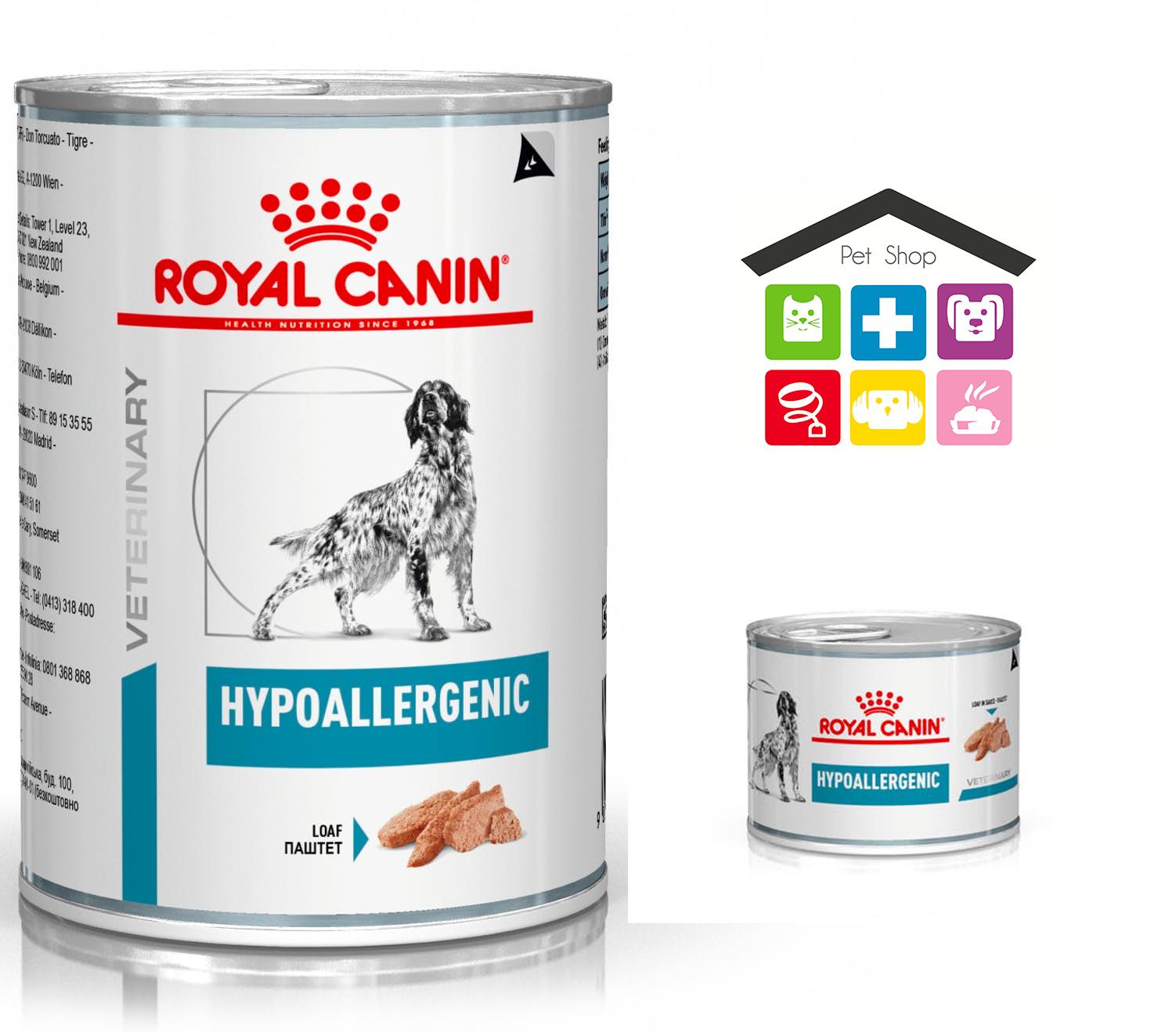 Royal Canin Cane   Linea VET   Hypoallergenic 200/400 Gr (lattina)