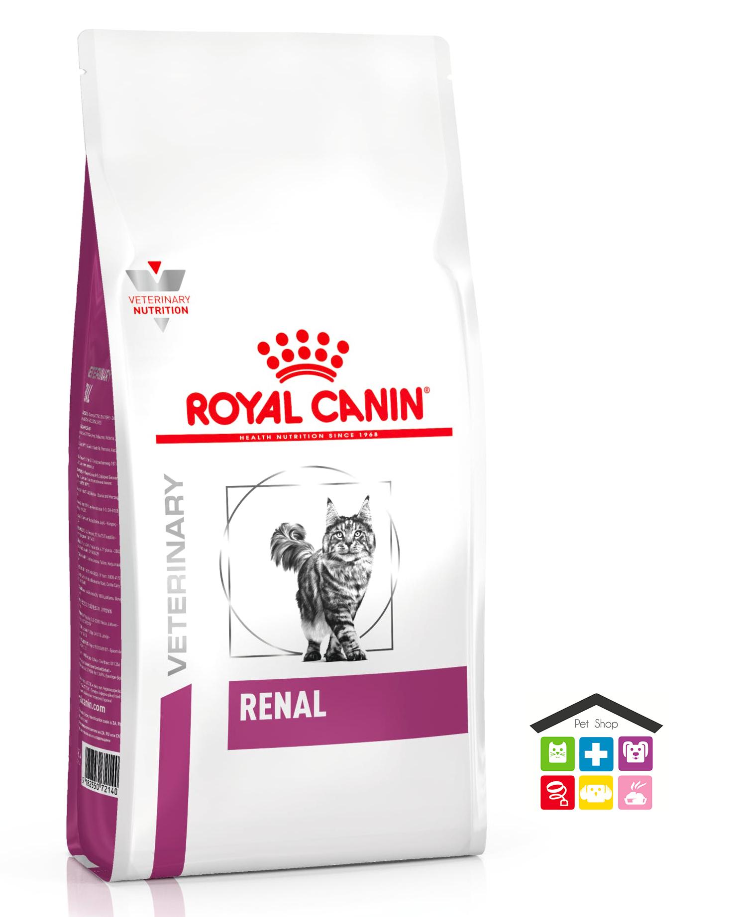Royal Canin Gatto | Linea VET | Renal - 500gr / 2 Kg