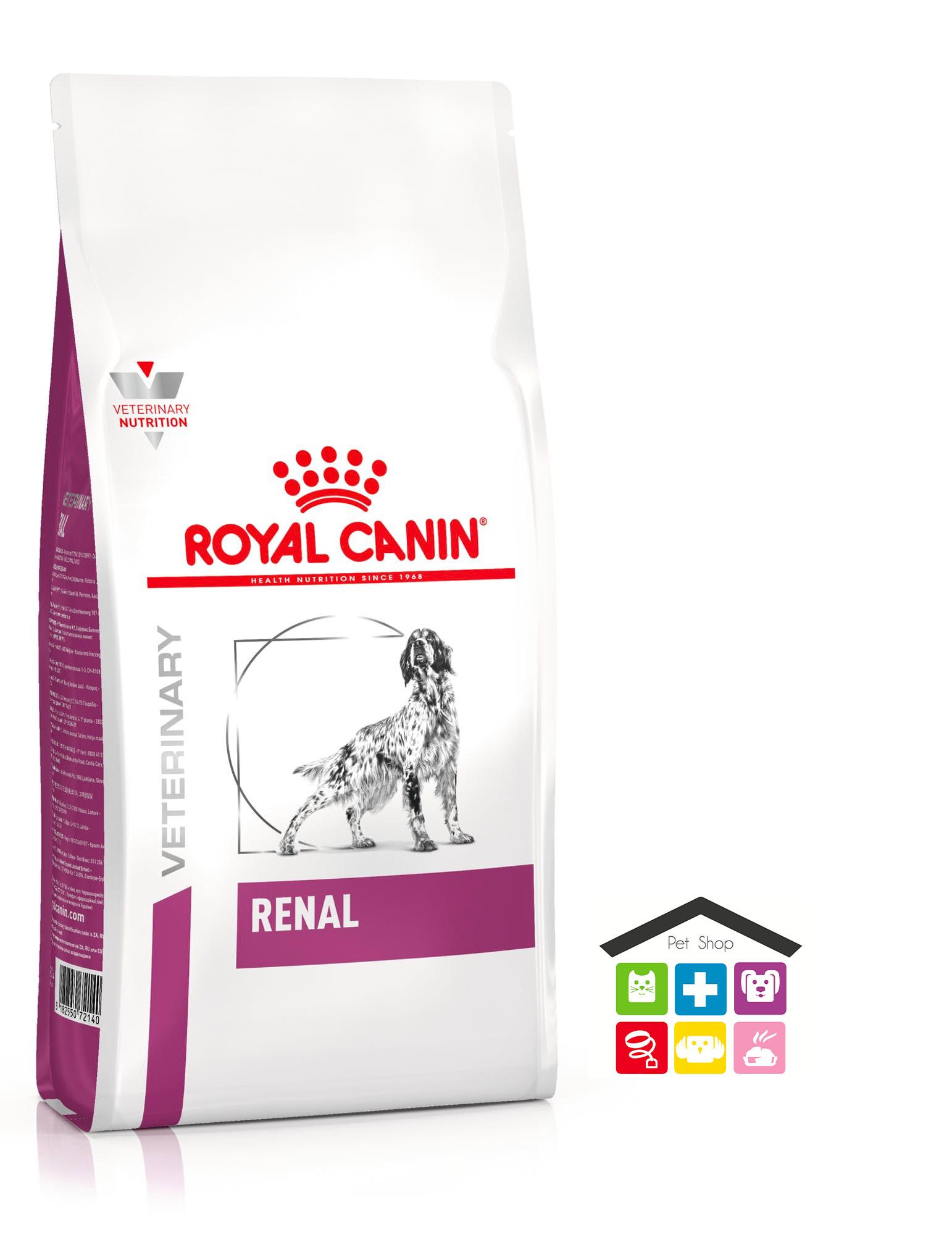 Royal Canin Cane | Linea Vet | Renal  - 2/14 Kg