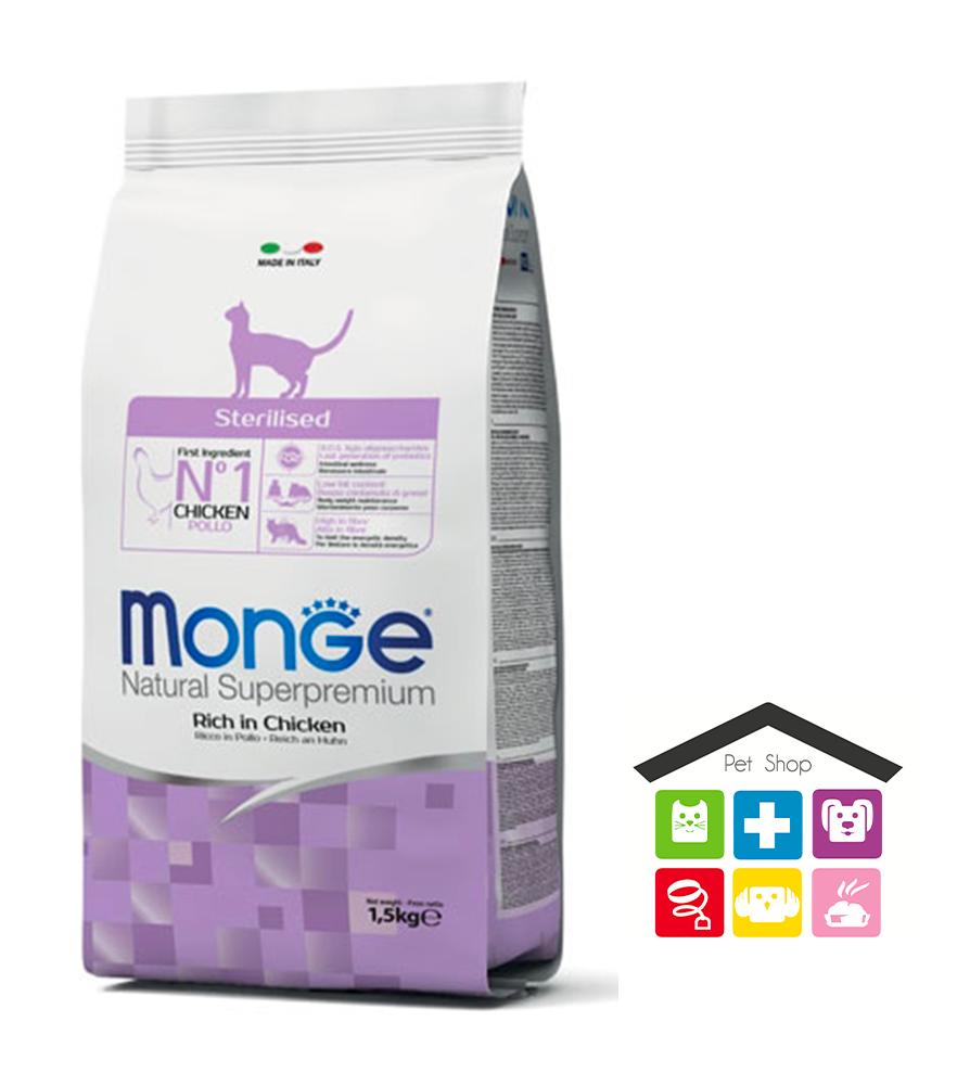 Monge cat Sterilised Ricco di Pollo 0,400kg/1,5kg /10kg