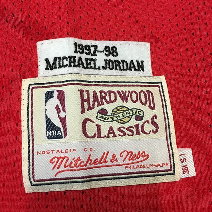 plus récent 8d9ac ee96e Canotta NBA Retro Vintage - Michael Jordan - Chicago Bulls - Taglia L