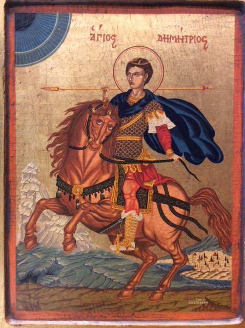 Icona serigrafata san demetrio pietrobon arredi sacri for Pietrobon arredi sacri