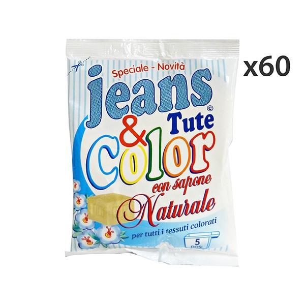 Image of Set 40 BIANCOSPINO 300 gr. smacchiatore jeans tute&color detergenti casa