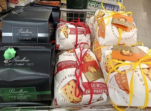 Supermercato A&O su TrevisoNow