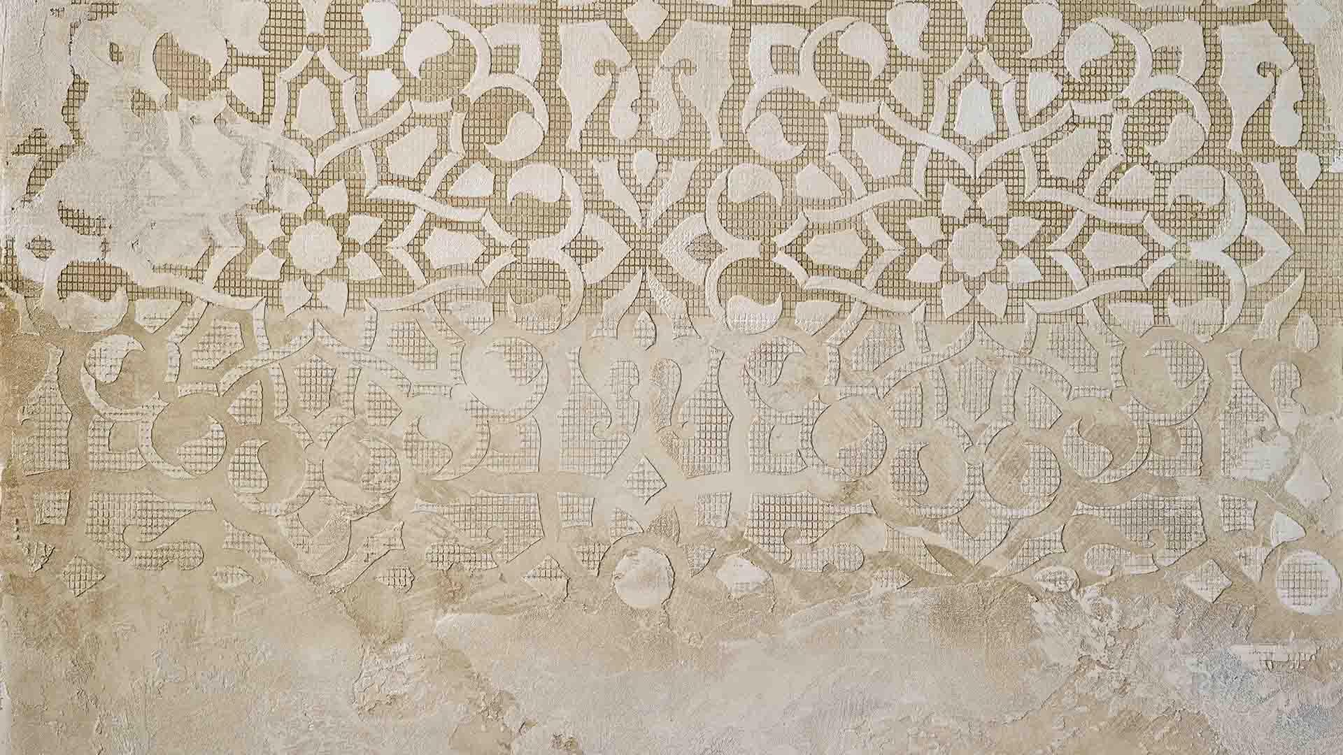 Zahara Morocco