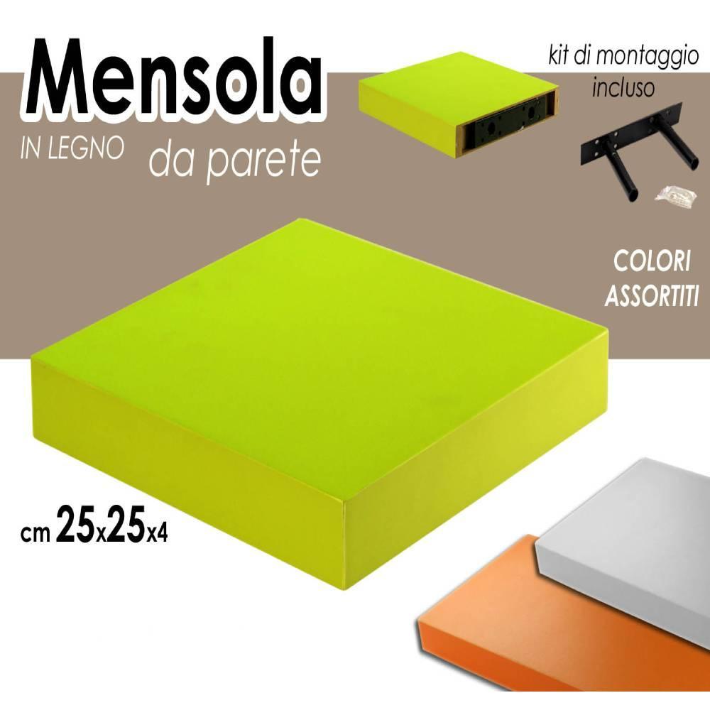 Mensola Quadrata