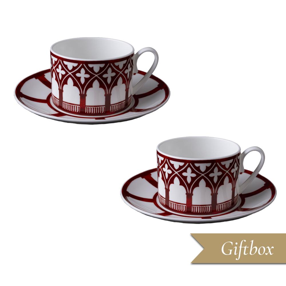 Set tè 4 pezzi in Giftbox GCV | Le loze dei bei palassi | Venezia 1600