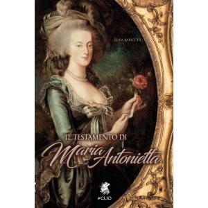 Guestbook: IL TESTAMENTO DI MARIA ANTONIETTA